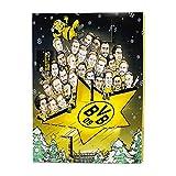 Exklusiver BVB-Comic-Adventskalender – Der lustige Weihnachts-Countdown aus Fairtrade-Kakao + Autogrammkarten + Fanshop-Gutschein + versch. Gewinnmöglichkeiten (200 g) (Borussia Dortmund)